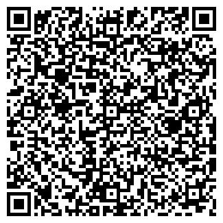 QR-код с контактной информацией организации ООО ЛАНЬ