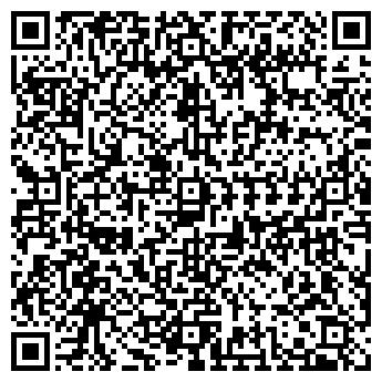 QR-код с контактной информацией организации АКИНШИН, ЧП