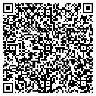 QR-код с контактной информацией организации АНМА, ООО