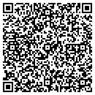 QR-код с контактной информацией организации АНТОНИНА, ООО