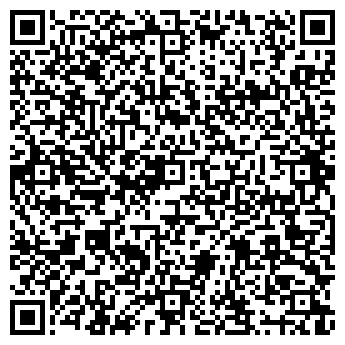 QR-код с контактной информацией организации БЫЛИНА ЗАО (24 ЧАСА)