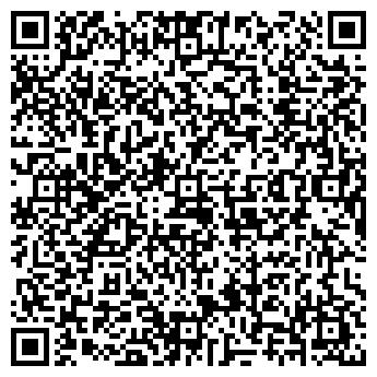 QR-код с контактной информацией организации ВЕЛАСК ООО (24 ЧАСА)