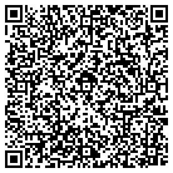 QR-код с контактной информацией организации ВЕНТА, ЗАО