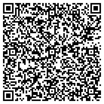 QR-код с контактной информацией организации ВИКТОРИЯ ООО (24 ЧАСА)