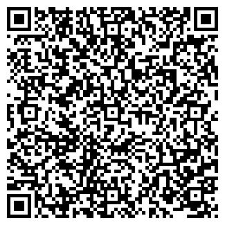 QR-код с контактной информацией организации ИНКО, ООО