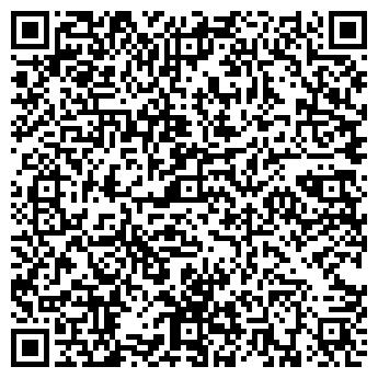 QR-код с контактной информацией организации ЛЮБАВА (24 ЧАСА)