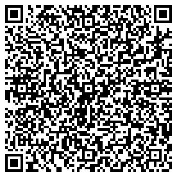 QR-код с контактной информацией организации МАРИНА (24 ЧАСА)