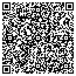 QR-код с контактной информацией организации НЕМАН, ООО