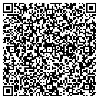 QR-код с контактной информацией организации ОБУХОВЕЦ (24 ЧАСА)