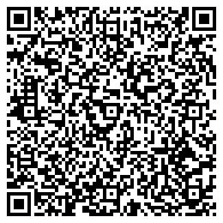 QR-код с контактной информацией организации ОПАЛ, ООО