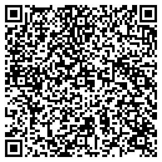 QR-код с контактной информацией организации РДР, ЗАО