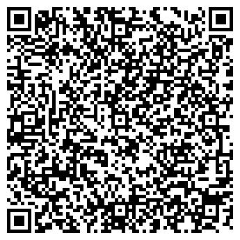 QR-код с контактной информацией организации СТИПЕЛ, ЗАО