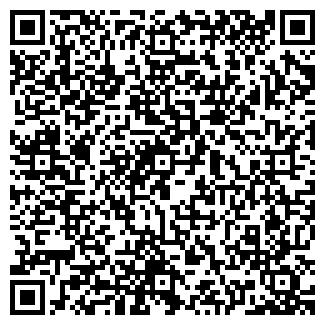 QR-код с контактной информацией организации ФОРТА, ЗАО