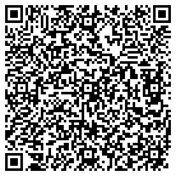 QR-код с контактной информацией организации ШАНС-ТРЕЙД, ООО