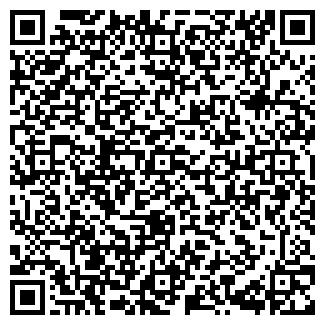 QR-код с контактной информацией организации Z-МАРКЕТ