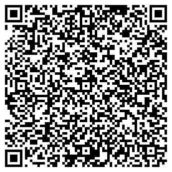 QR-код с контактной информацией организации СТАЛЬНОВ, ООО