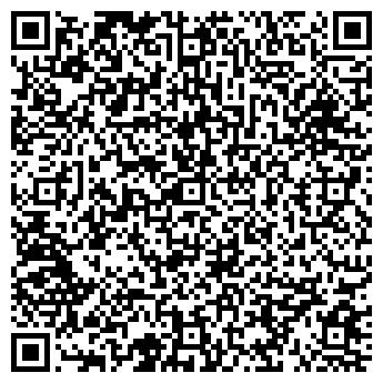 QR-код с контактной информацией организации АРСЕНАЛ ООО ВЫСТАВКА