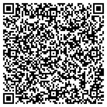 QR-код с контактной информацией организации ДЕРЕВЯНЫЕ ДВЕРИ