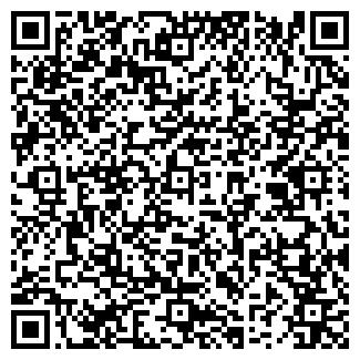QR-код с контактной информацией организации ИРБИСС