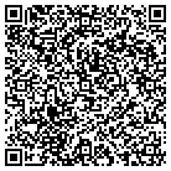 QR-код с контактной информацией организации МЕНАТЕЛ-ЛЮКС