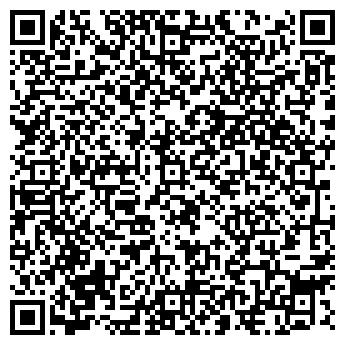 QR-код с контактной информацией организации МОДЭКС, ООО