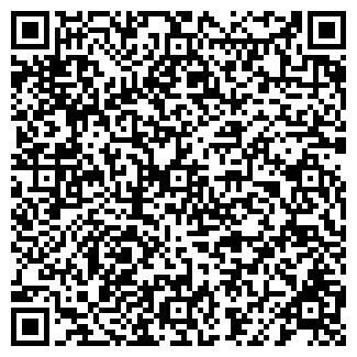 QR-код с контактной информацией организации ПЕТРОЛЕС