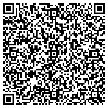 QR-код с контактной информацией организации НЕМЕЦКАЯ СЛОБОДА