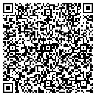 QR-код с контактной информацией организации АЛЬФА ВЕСТ