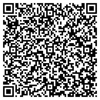 QR-код с контактной информацией организации БРУКЛАЙН