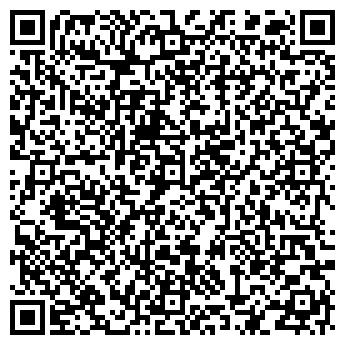 QR-код с контактной информацией организации ВМАКС МОТОРС-ТЕХНИКА ЯМАХА