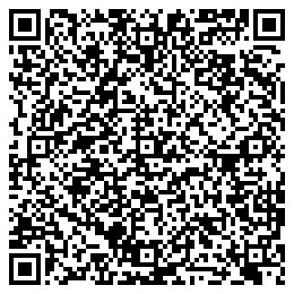 QR-код с контактной информацией организации К-СЕРВИС