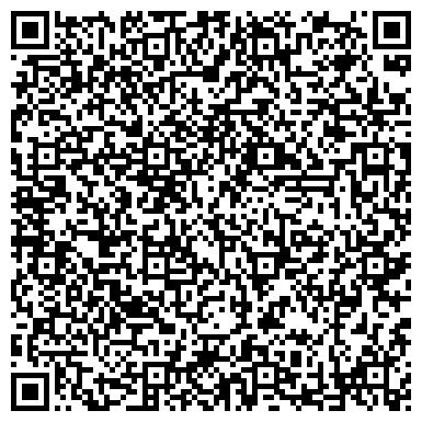 """QR-код с контактной информацией организации Мото магазин """" MotoExtreme"""""""