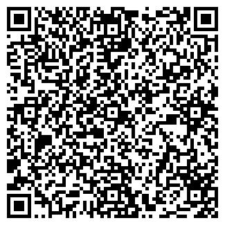 QR-код с контактной информацией организации ГАНЗА, ООО