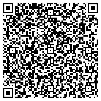 QR-код с контактной информацией организации АВТОЗАПЧАСТИ, ООО