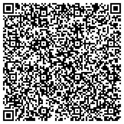 QR-код с контактной информацией организации ДАУГАВПИЛСКИЙ ЗАВОД ПРИВОДНЫХ ЦЕПЕЙ ПРЕДСТАВИТЕЛЬСТВО