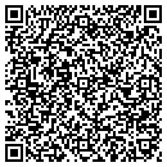 QR-код с контактной информацией организации ЛАДА-КЛУБ