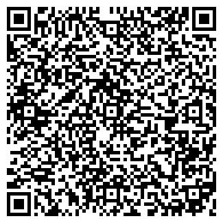 QR-код с контактной информацией организации ЛЮМЕН-АВТО