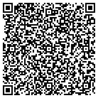 QR-код с контактной информацией организации ОСАННА-СЕРВИС, ООО
