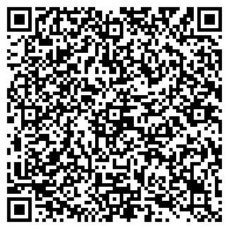 QR-код с контактной информацией организации ОТЕМ-СПБ, ЗАО