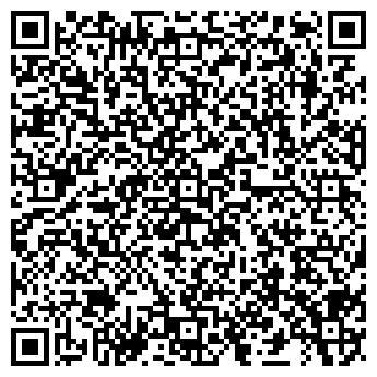 QR-код с контактной информацией организации РАПИД-ПОДШИПНИК, ООО
