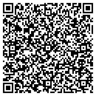 QR-код с контактной информацией организации ЭСТЕТИК