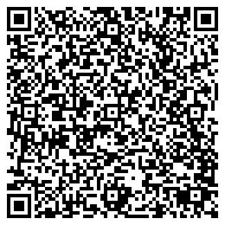 QR-код с контактной информацией организации AIR SERVICE
