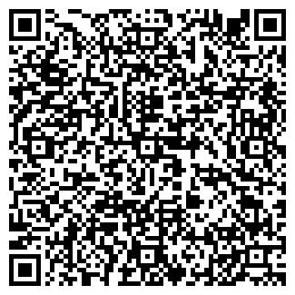 QR-код с контактной информацией организации DEN UP