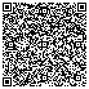 QR-код с контактной информацией организации ЭВАКУАЦИЯ