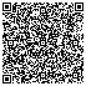 QR-код с контактной информацией организации ФРАКТАЛ СИТИ, ЗАО