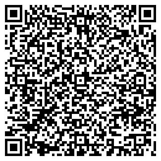 QR-код с контактной информацией организации ЭКАУНТ