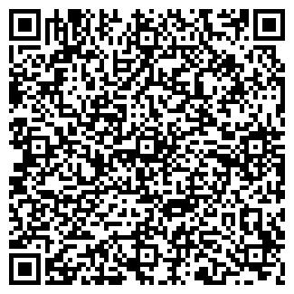 QR-код с контактной информацией организации БНБЭ