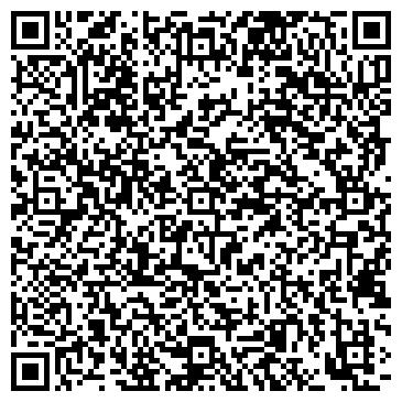 QR-код с контактной информацией организации ЕЛИЗАРОВСКИЙ ДЕЛОВОЙ ЦЕНТР, ООО