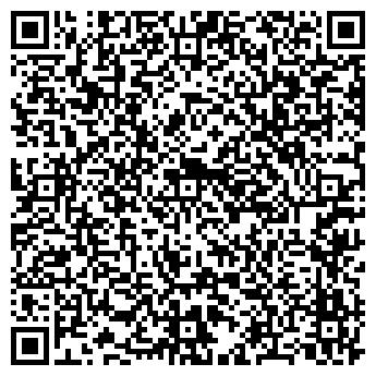 QR-код с контактной информацией организации КРИСТАЛЛ ДЕЛОВОЙ ЦЕНТР