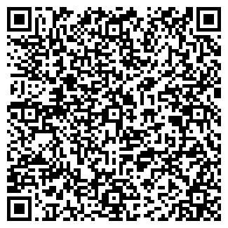 QR-код с контактной информацией организации О.В.Д.